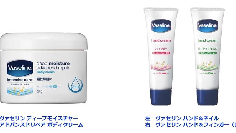 Vaseline-Body-HandandFinger01