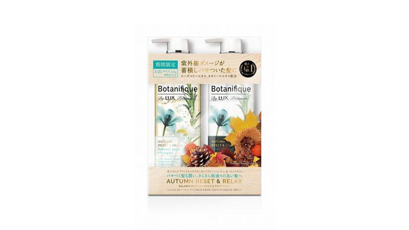 Lux Botanifique items for autumn