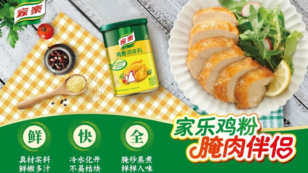 Knorr feature 3 - China