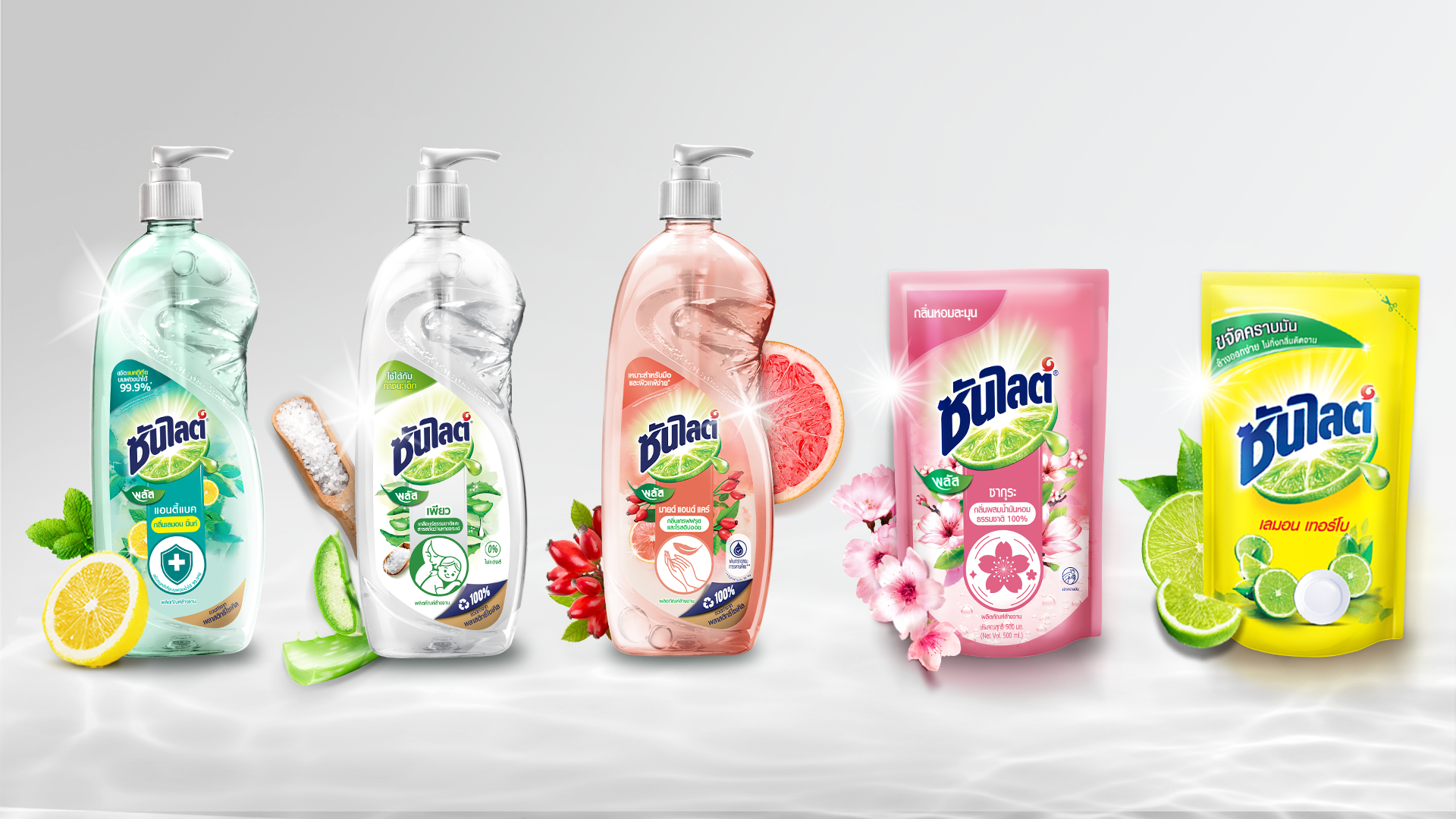 Sunlight dishwash variants in pouches and pump bottles with ingredients.
