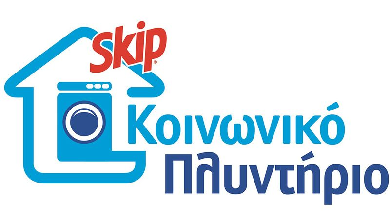 skip laundry logo