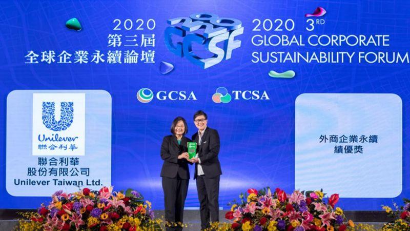 "Unilever was awarded as ""Sustainable International Company"""