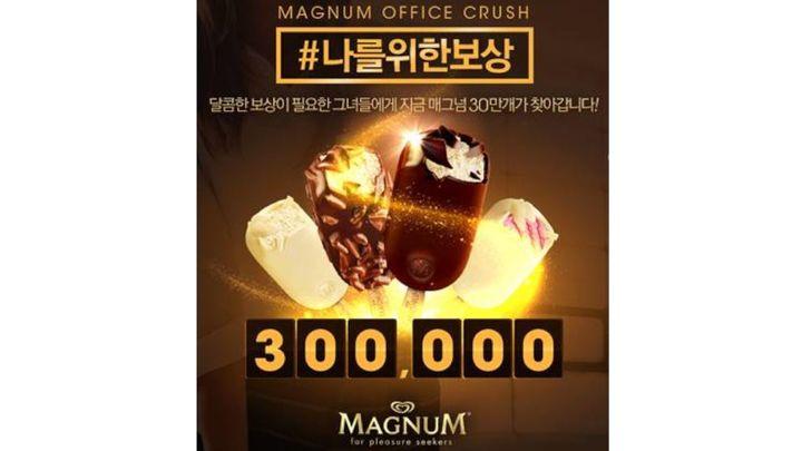 Image of Magnum