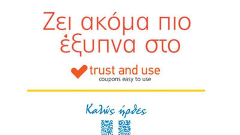 Τα εκτυπώσιμα κουπόνια LiveSmart εντάχθηκαν στο Trust andUse
