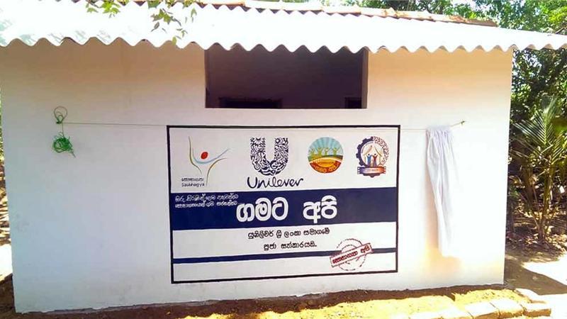 Unilever Sri Lanka's 'Gamata Api' initiative empowers rural communities