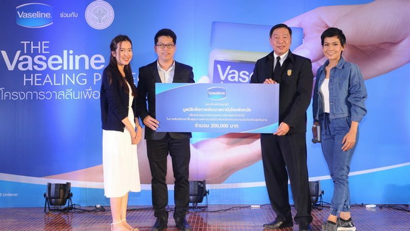 Vaseline Healing Project
