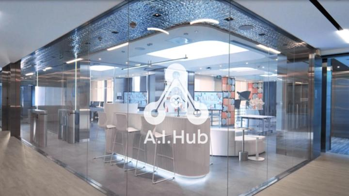 Unilever's AI hub in Shanghai, a centre for artificial intelligence, agility and innovative product design