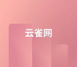 云雀網.png