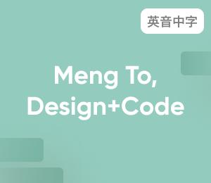 Design & Code.png