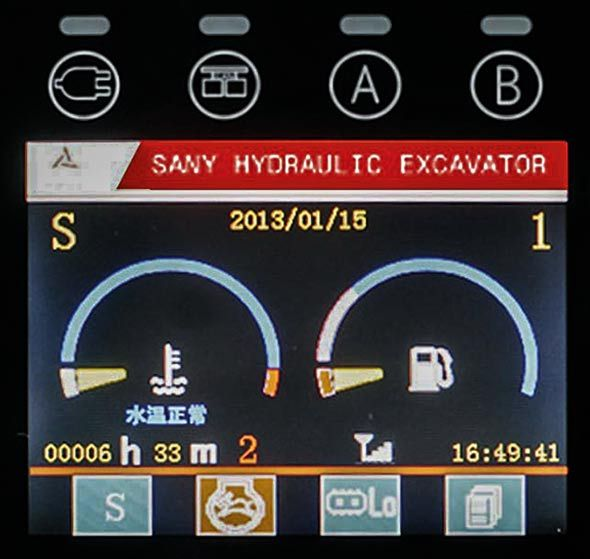 LCD Display for a Sany SY75C