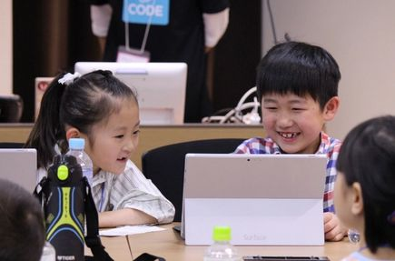 two Japanese children collaborating