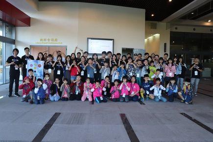 Children in Taiwan taking part in the SOOBI programme