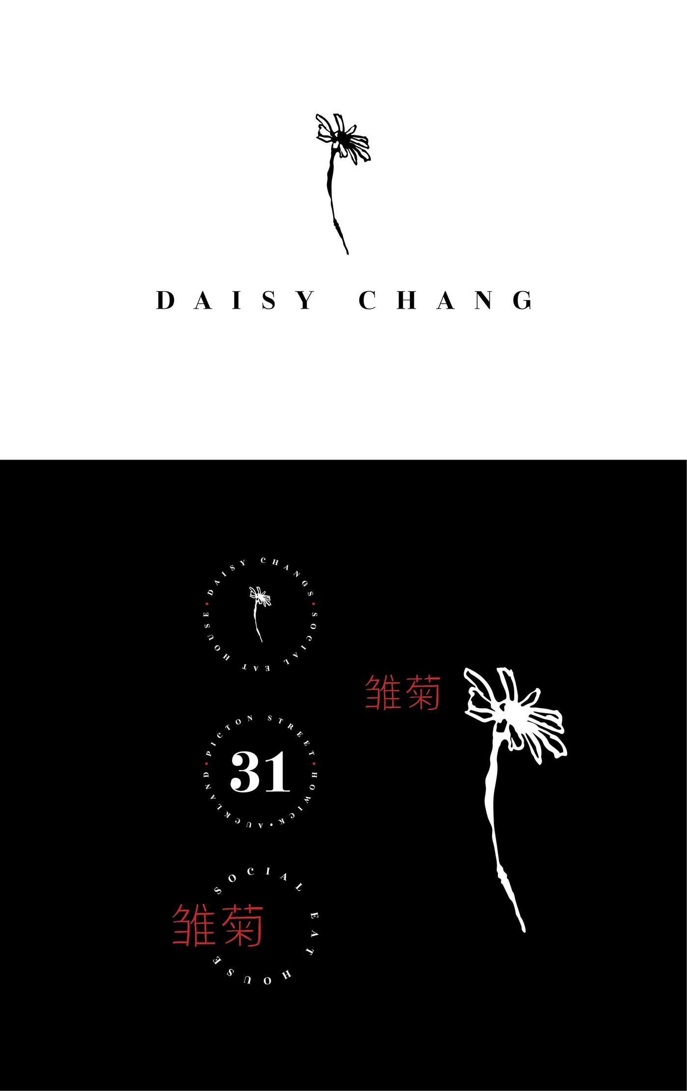 Daisy Chang identity