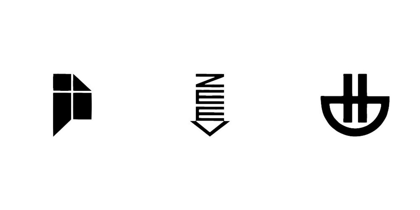Frutiger logos #2