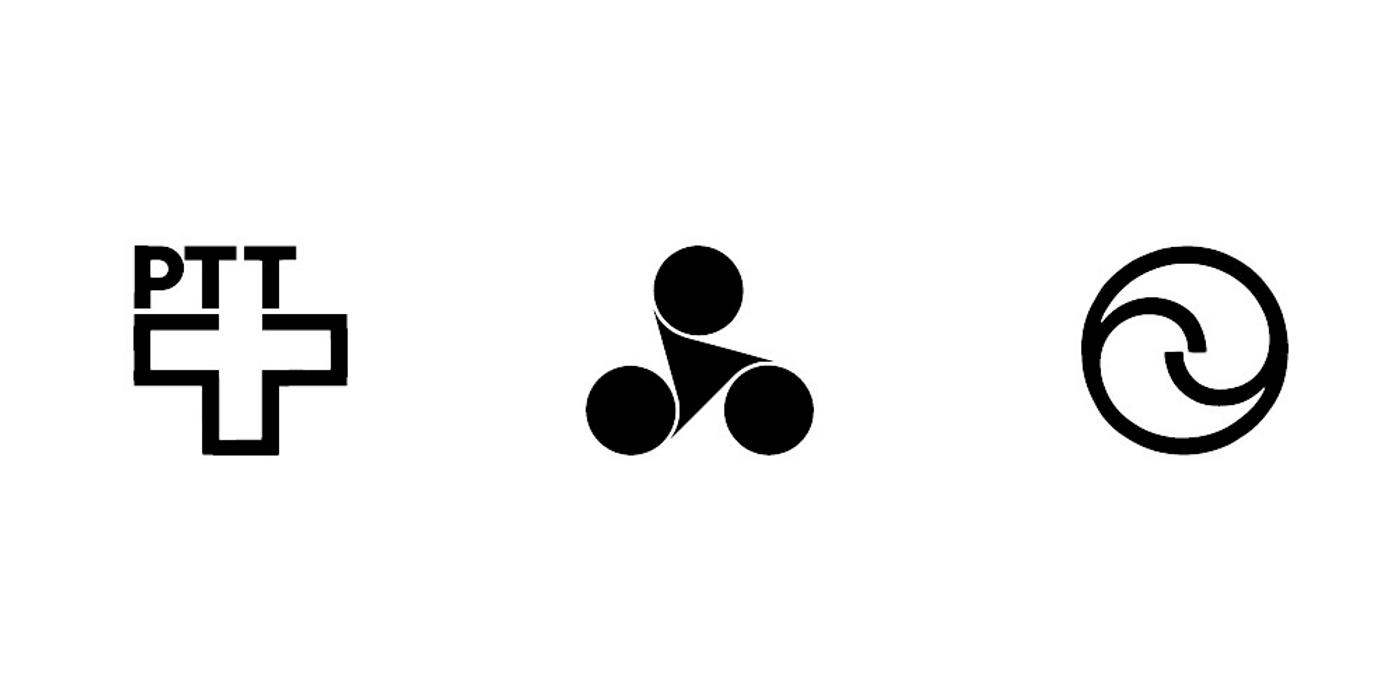 Frutiger Logos #4