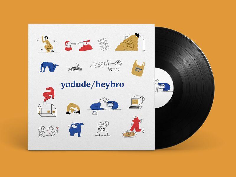 LP-cover på oransje bakgrunn
