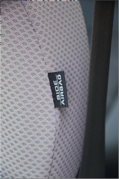 Side airbag label