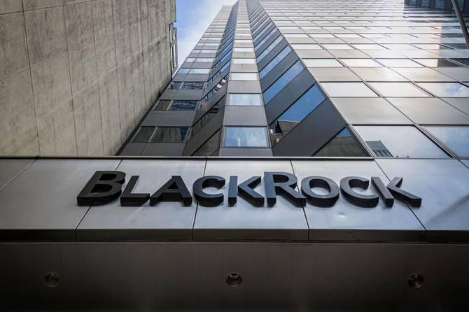 BlackRock HQ in NYC