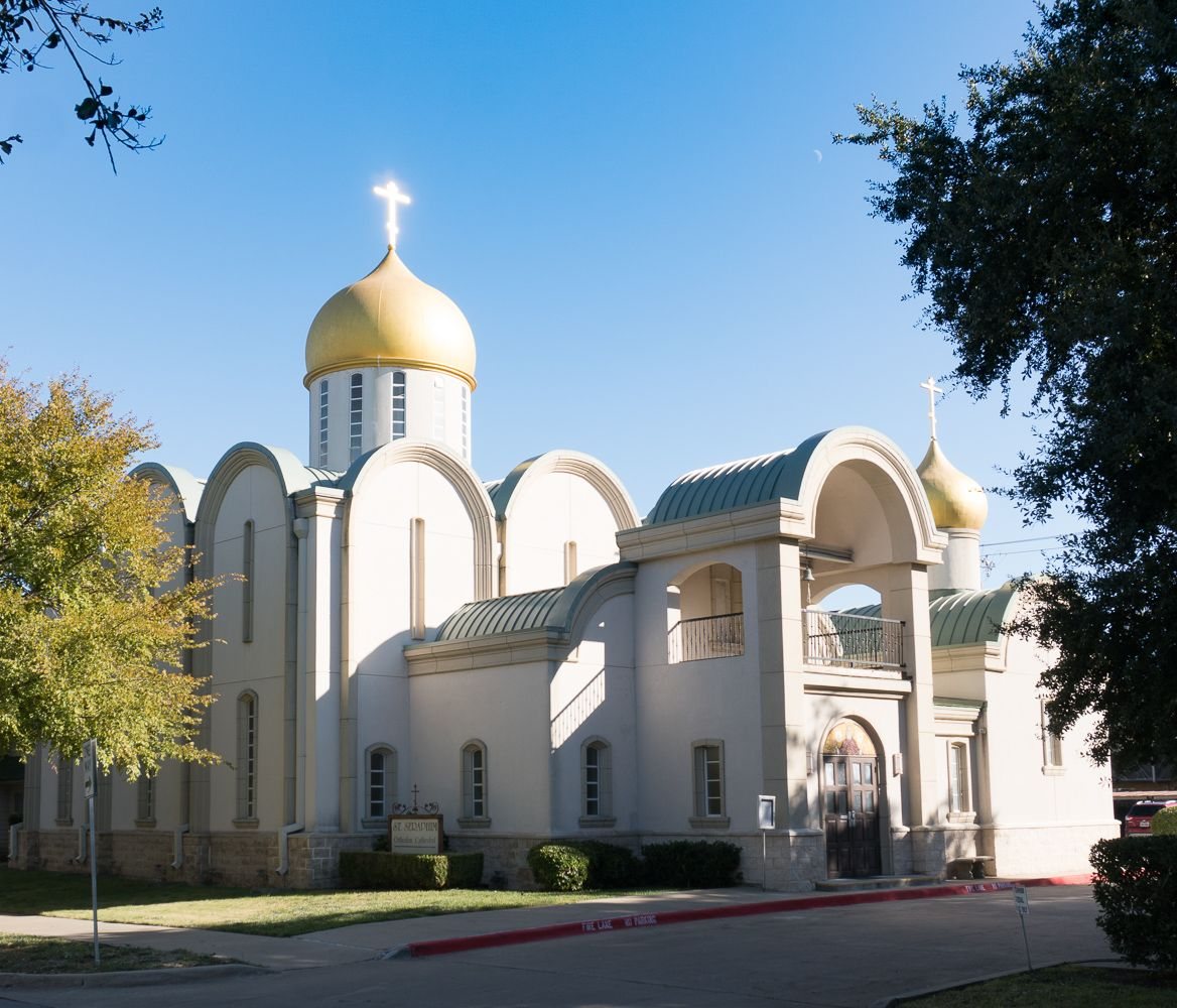 Welcome to Saint Seraphim Cathedral