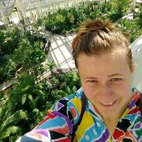 Barbora Adlerová avatar