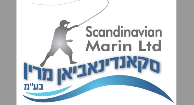 scandinavian marin