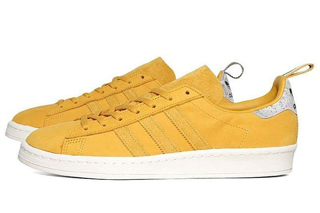 Adidas Campus 80S Kzk Yellow 1