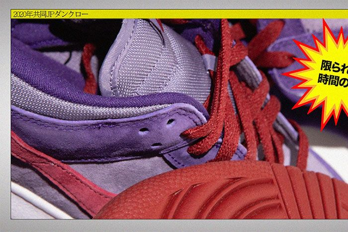 Nike Dunk Low Plum 2020 Retro Detail