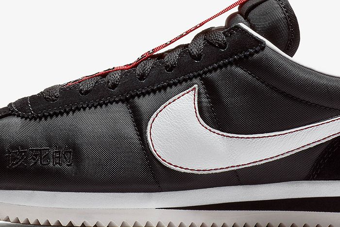 Nike Kendrick Lamar Cortez 6