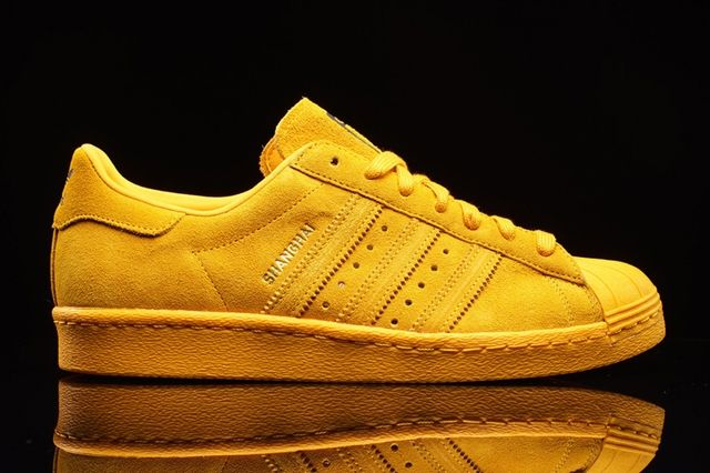 Adidas Superstar City Pack Shanghai 2