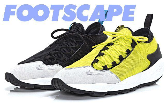 The Nike Footscape 3
