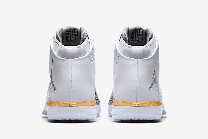 Air Jordan Xxxi Cny3