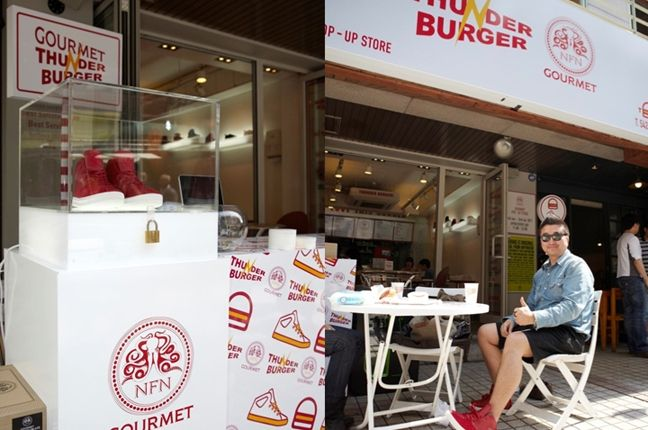 Gourmet Thunder Burger Korea 4 1