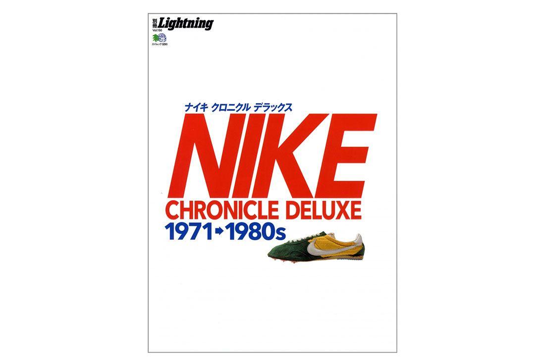 Lightning Nike Chronicle Deluxe 1971-1980s Cover
