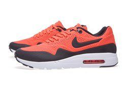 Nike Am1 Ultra Moire Rio Anthracite Bump Thumb