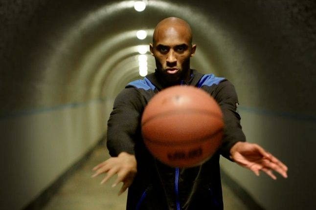 Nike Give Me The Ball Ad Kobe Bryant 1