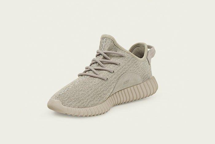 Adidas Yeezy 350 Boost Tan 1