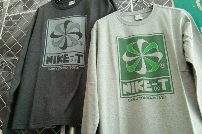 Beams T Nike Sportswear 17 1