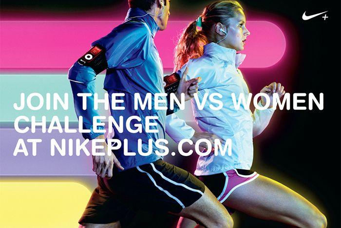 Nike Execs Leave 2