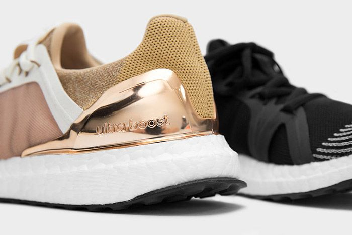 Stella Mccartney Adidas Ultra Boost 2016 2