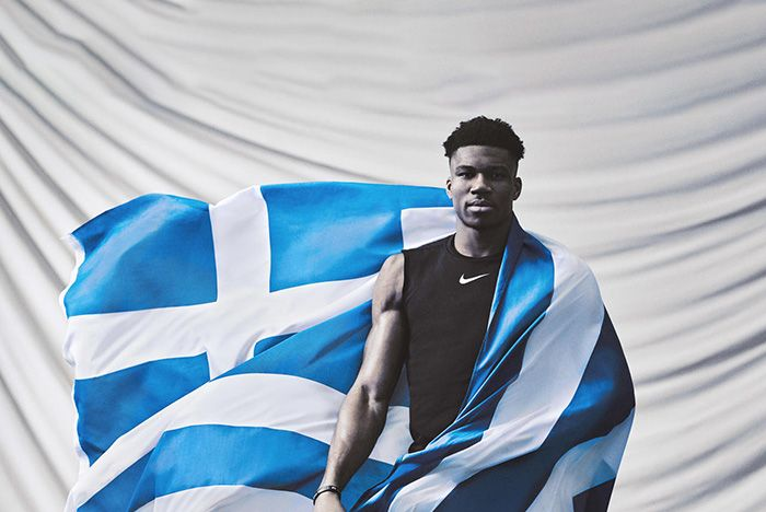 Nike Giannis Zoom Freak Flag