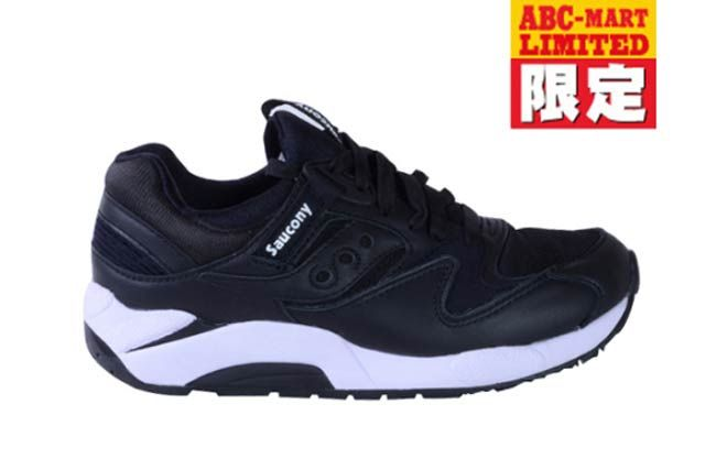Saucony Light And Shade4