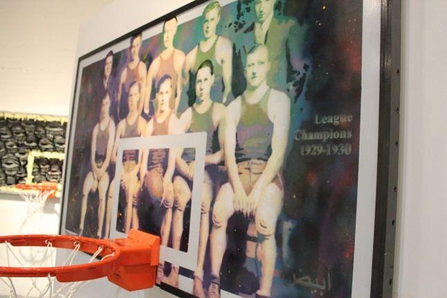 Art Of Basketball 30 1