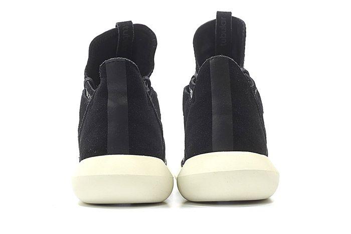 Adidas Tubular Defiant Snake W Black White 2