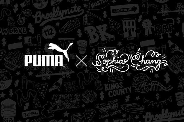 Puma Sophia Chang 1