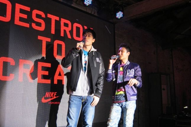 Nike Sportswear China Destroy To Create Event 35 1