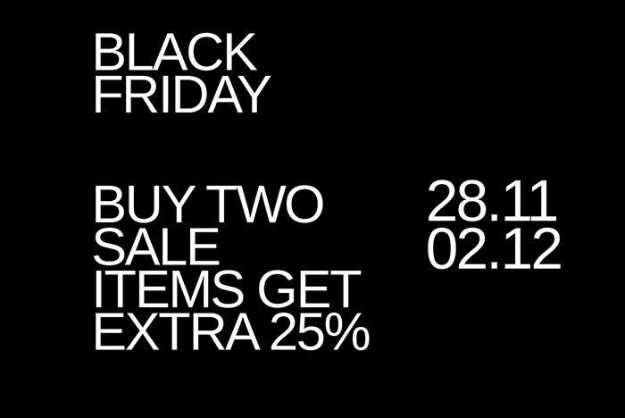 Sns Cyber Monday Sneaker Sales