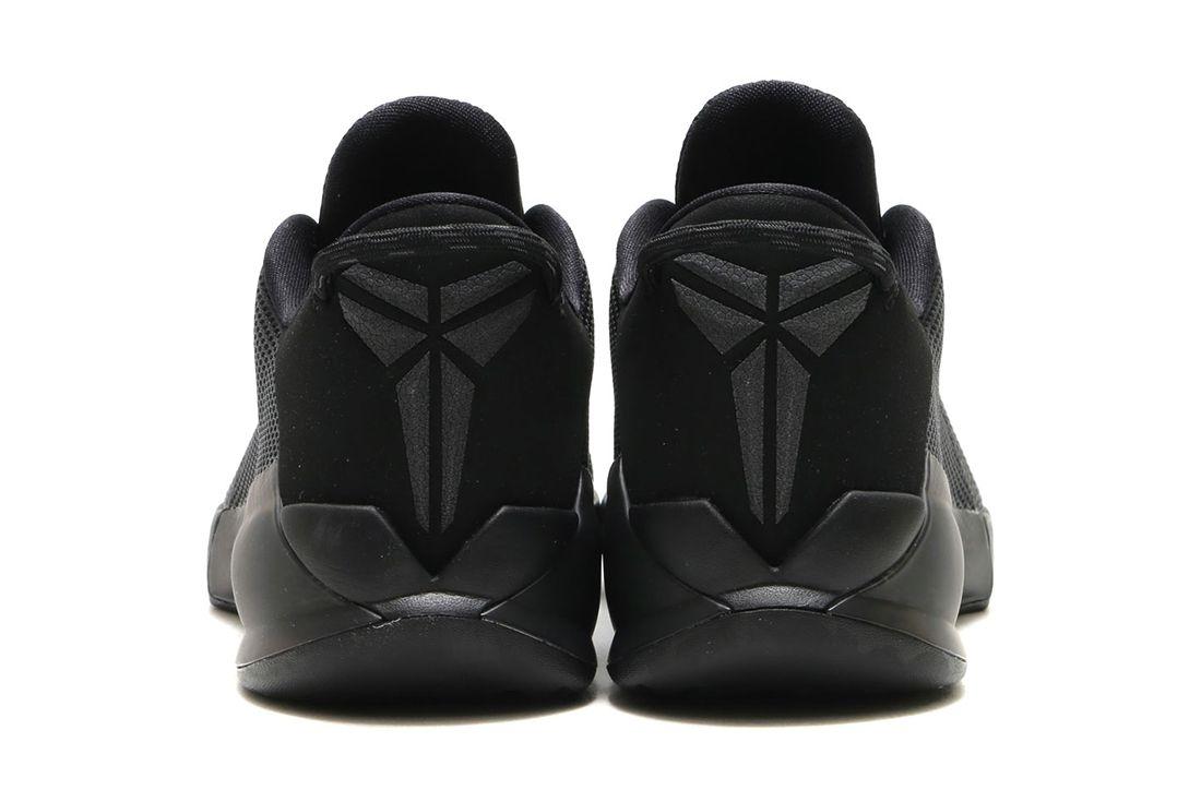 Kobes Latest Nike Model Revealed