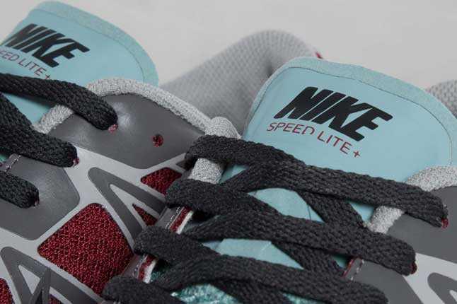Nike Lunarspeed Elite Jp Gyakusou 8 1