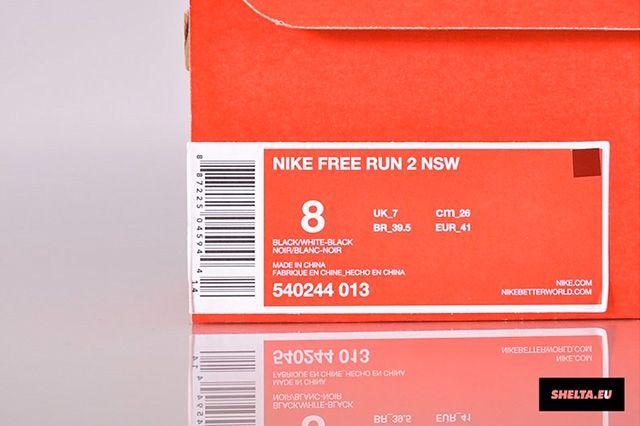 Nike Free Run 2 Blackout 6