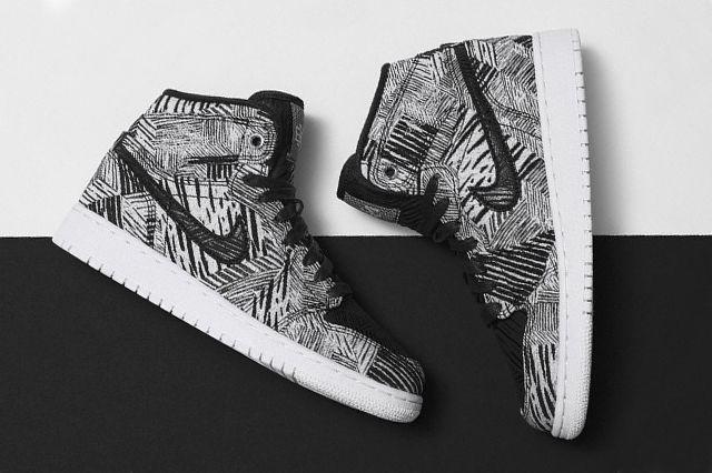 Nike Bhm 13